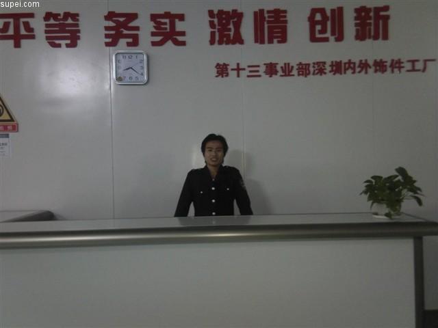 暗网人口贩卖图片_大荔县人口网